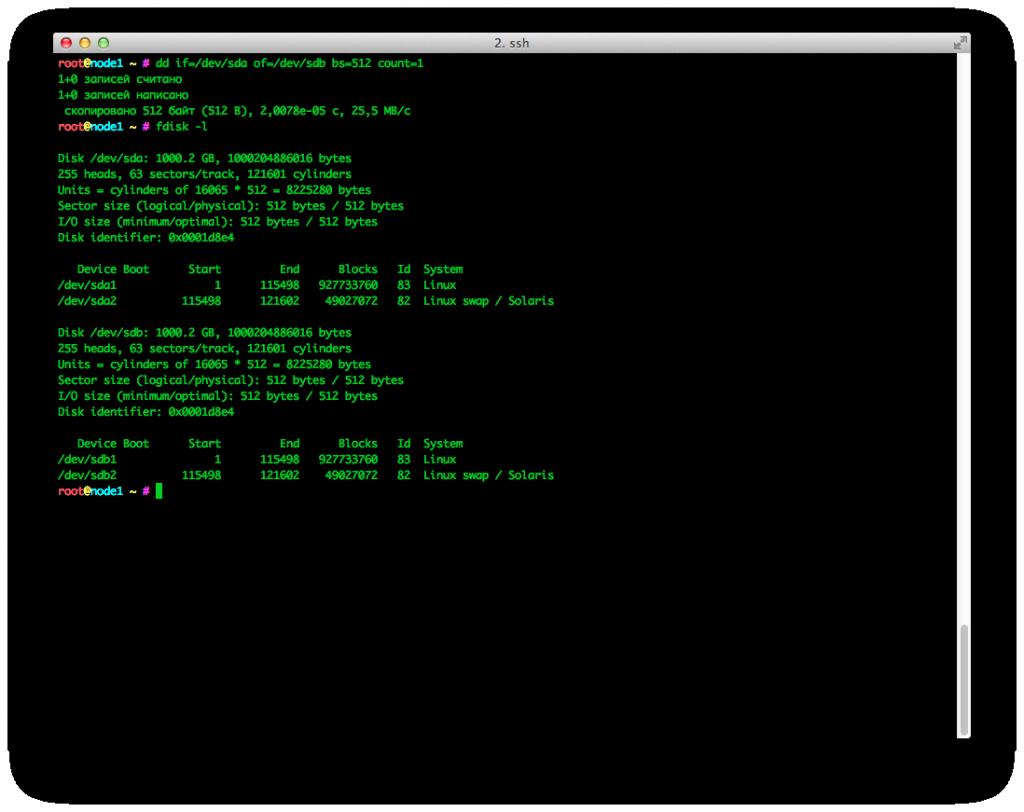 переносим работающую систему на raid 1 debian